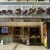 コメダ珈琲店 広島大手町店(広島市中区)りんごノワール