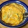 天津飯〜男の料理〜