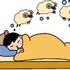 寝ることが好きという人について思うこと