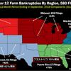 アメリカで農家の破産が増加中。しかも農業従事者たちは46兆円という過去最大の借金を積み上げており、「農家の破綻の連鎖」の一触即発状態に