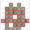 三日坊主防止アプリ「みんチャレ」にハマっています。