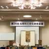 【Zentangle】日蓮宗の北陸地区の教科研究会議にゼンタングル講師として招かれました