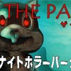 【THE PARK(ザ・パーク)/#1】遊園地ホラーを完全初見プレイ。【実況】【YouTubeゲーム実況】