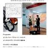 2018.08.05.【ヴァイオリン独演会番外編vol.13】烏丸御池B