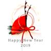 [暮らし]新年のご挨拶&近況報告
