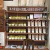 焼津市にある漢方カフェのあるイケダ薬局さんでのイベントが始まりました♪