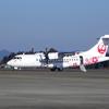 鹿児島空港で就航前のATR42-600を発見!