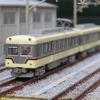 【鉄コレ】富山地方鉄道 10020形