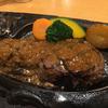 さわやかのハンバーグを食べてきた!これが静岡のソウルフードだ!