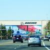 ボーイングのお膝元エバレット工場とペインフィールド空港を愛でる。