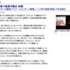「新聞掲載済」VRのイベントを二川で主催してきました。 #ブイアールサンダー #code4mikawa
