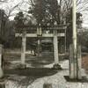 古河市 上大野にある神社