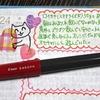 ねこ日記(2/24~2/26) #万年筆 #ねこ #ほぼ日手帳 #日記 #手帳ゆる友