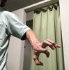 指の使い方シリーズその1『虎拉ぎ』から体幹を決める。クライマー武術家 スポーツ選手 一般の方々にもオススメです‼︎