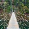木の根三里橋