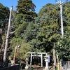 国指定史跡 愛宕山古墳 茨城県水戸市