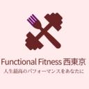 ファンクショナル フィットネス 吉祥寺・三鷹・西東京