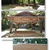 高見神社の土俵と旧則松小学校の跡を探る 福岡県北九州市八幡西区則松