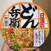 日清食品 日清のどん兵衛 かき揚げ天ぷらうどん 食べてみました