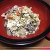 野菜いっぱい親子丼、お豆腐も