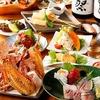 【オススメ5店】藤沢・辻堂茅ヶ崎・平塚・湘南台(神奈川)にある海鮮料理が人気のお店