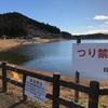 大室ダム(栃木県日光)