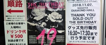【The Birthday】TOUR 19 NIGHTS 2018 AUTUMN(11/07名古屋)のセトリや感想