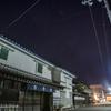 星景サルベージその17 白壁の町の星座