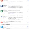 Office for iOS 2.3って