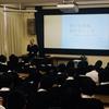 人権学習講師として城南中学校2年生の生徒にお話しをしてきました。