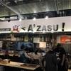 A'ZASU!さん  神奈川