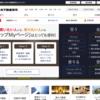 サイト100選 @迅 投稿78: 住友不動産販売のウェブページ