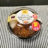 【ファミマスイーツ】クリーム白玉&わらび餅を食べてみた!