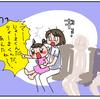 雑記【映画青空エール  浜松ロケ地解説と個人的思い出】