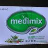 私の崇拝するインド石鹸「medimix」の入手場所、値段、使い方を徹底紹介!【インドが生んだ神】