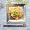 さっぱりジューシー!揚げないおろしポン酢チキンの作り方・レシピ