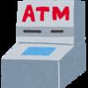クラウドワークス報酬受け取りは楽天銀行が400円もお得!
