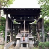横浜市民の食を守り続ける 市場の稲荷大神社(横浜市神奈川区)