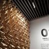 六本木ヒルズ 森タワーで日本の建築に触れよう♬『建築の日本展☆彡』