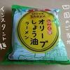 オリーブしょう油ラーメンを食べるよ【四国のご当地インスタント麺】