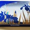 クッキー「レスポワール」の缶を文庫本ケースに使う話~ #トーハク こと東京国立博物館のグッズ通販~