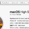 Macbook Air 11 inch 拡張子 .icloud(ドットアイクラウド)ファイルを削除する(macOS High Sierra)