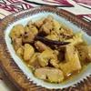 【インド料理レシピ】チキン・ピックル (鶏肉のスパイスオイル漬け)