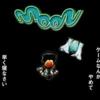 【MOON】世界観に浸れる究極のゲーム!