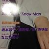 "『BEST STAGE』10月号 ""カノトイハナサガモノラ"""