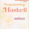 HaskellのGHCiする時のメモ