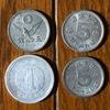 戦後すぐに発行された「鳩5銭錫貨」を紹介します