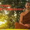 日本の僧侶が投稿「#僧衣でできるもん」が本当に伝えたいこと