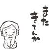 気になる関西ジャニーズJr.