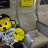 スカイマーク 阪神タイガースジェット2号機が就航!神戸空港から全国へ